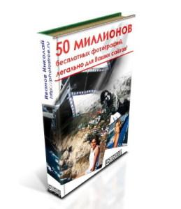 Book50
